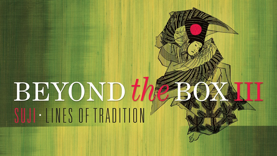 Beyond the Box title graphic